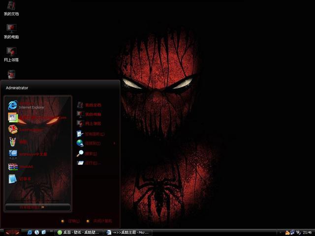 蜘蛛侠2桌面主题