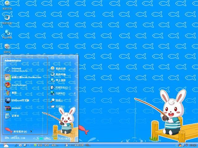 兔小贝钓鱼桌面主题