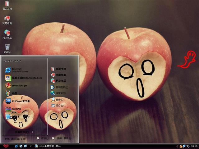 创意苹果表情桌面主题