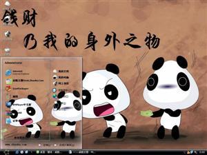 可爱卡通熊猫娃娃电脑主题