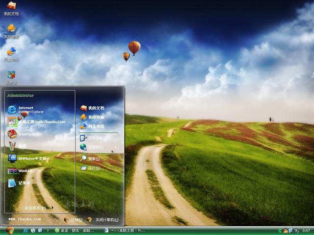 热气球风景桌面主题