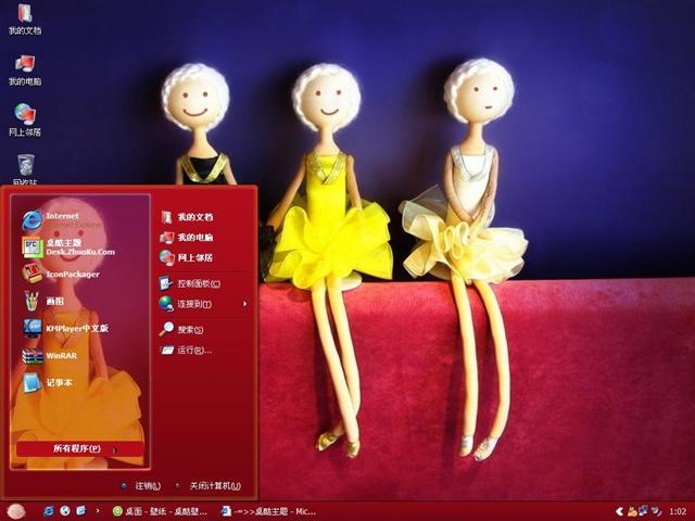木偶女孩桌面主题