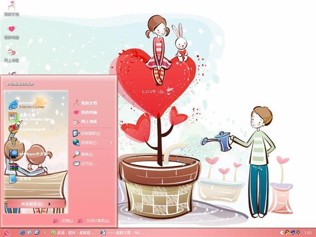 甜蜜情侣卡通桌面主题