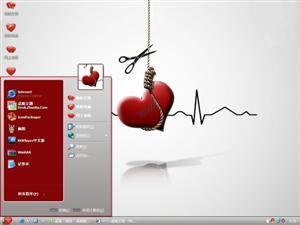 非主流伤感爱情电脑主题