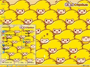 芒果子黄色电脑主题