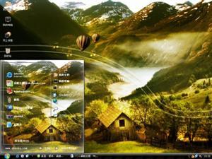 乡村梦幻风景电脑主题