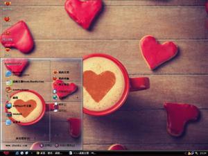 浪漫心形咖啡电脑主题