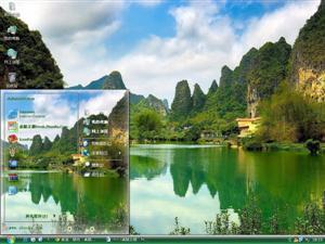 绿水蓝天电脑主题