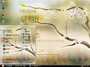 欢迎春天电脑主题