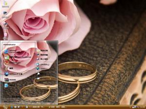 订婚戒指电脑主题