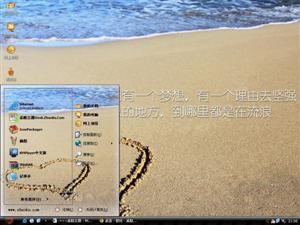 心形沙滩电脑主题