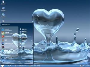 爱心水滴电脑主题
