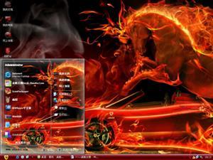 火焰法拉利电脑主题