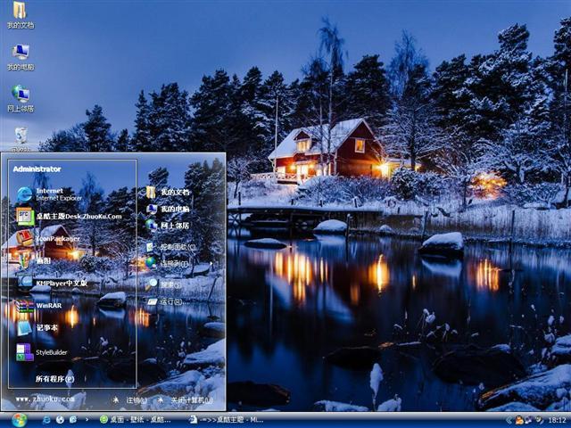斯德哥尔摩风景桌面主题