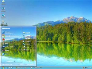 自然风景风光电脑主题
