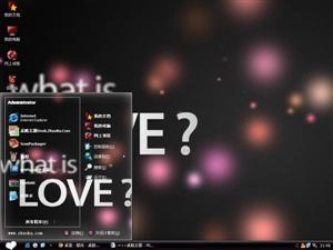 爱情是什么电脑主题