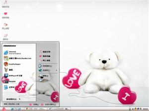 小熊的爱电脑主题