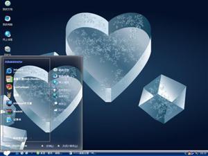 冰冻爱情电脑主题