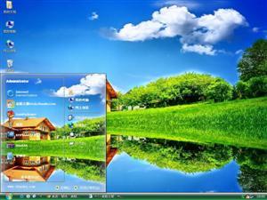 绿色山水草地风景电脑主题