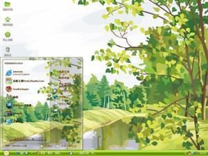 乡村绿树水彩电脑主题