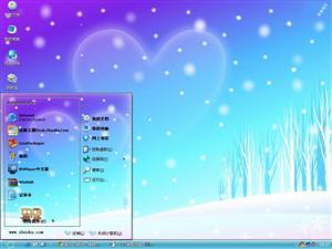 唯美浪漫爱情雪景电脑主题