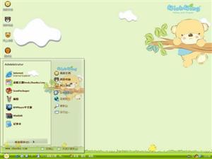 想飞的小熊电脑主题