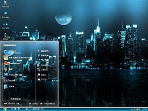 蓝色城市电脑主题
