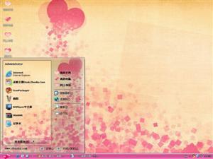 粉色手绘心形电脑主题