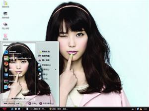 李智恩模特电脑主题