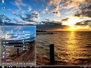 海边日落电脑主题