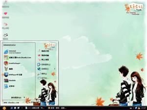 韩国可爱卡通情侣电脑主题