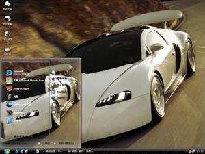 布加迪威龙超级跑车电脑主题