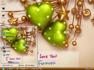 浪漫爱心情人节电脑主题