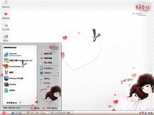手绘情侣电脑主题