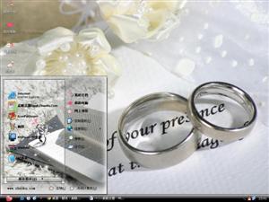 浪漫婚戒电脑主题