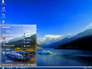 中国新疆天山天池电脑主题