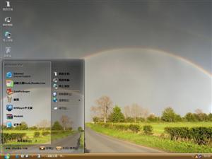 彩虹路上电脑主题
