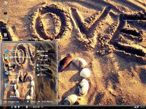 浪漫的沙滩电脑主题