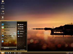 甜蜜爱恋夜景湖面电脑主题
