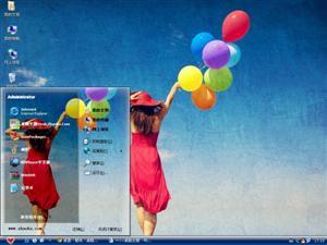 海边美女气球电脑主题