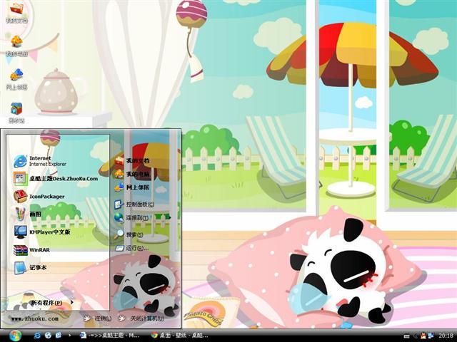 无知熊猫卡通桌面主题