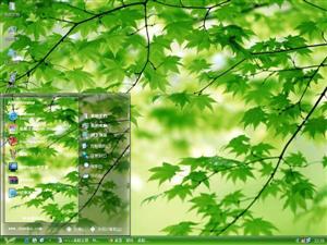 绿色护眼电脑主题