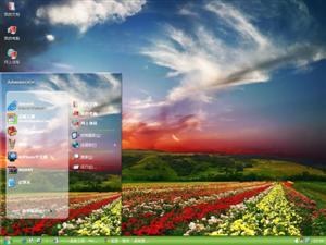 自然唯美风景电脑主题