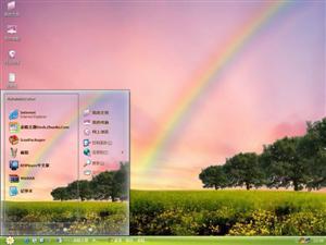 彩虹的梦想电脑主题