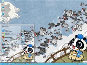 无知熊猫约会电脑主题
