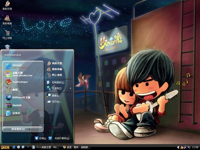 可爱 梦幻西游电脑 主题,可爱 梦幻西游桌面主题图片